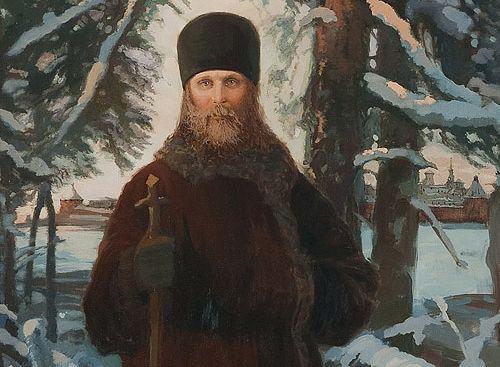 S. Ivleva. Holy Hieromartyr Hilarion on Solovki.