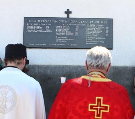 Помен зверски убијеним Србима одржан јуче