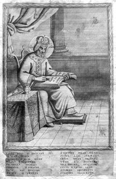 Псалтирь рифмотворная, конец XVII века, гравюра «Царь Давид»