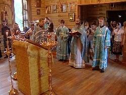 знакомства для брака благовещенск амурская область