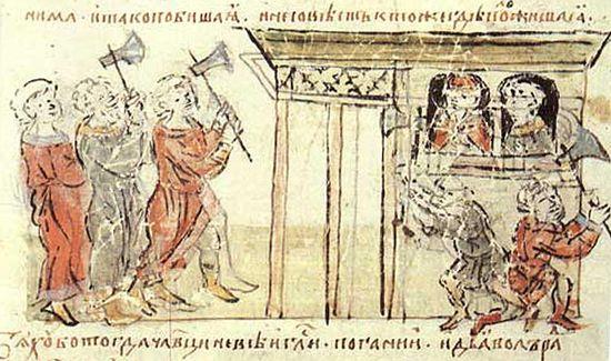 Убийство Феодора Варяга и сына его Иоанна. Радзивиловская летопись. Кон. XV в.