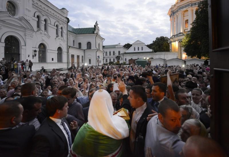 http://www.pravoslavie.ru/sas/image/101268/126826.b.jpg