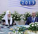 Патриарх Кирилл и Предстоятели Поместных Церквей встретились с Президентом Белоруссии А.Г. Лукашенко