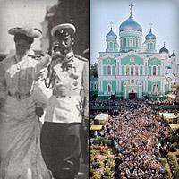 Торжества в Сарове и Дивеево: 1903 и 2003 годы