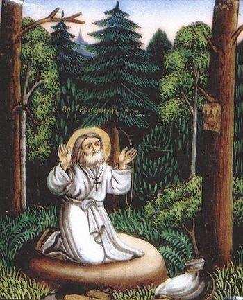 Преподобный Серафим Саровский на камне. Фото сайта lib.pstgu.ru