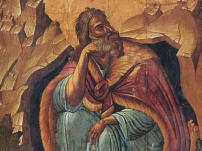 Пророк Илия: три тысячи лет спустя