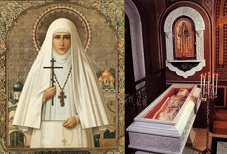 Holy Royal Martyr Grand Duchess Elizabeth Feodorovna. At right is shown her reliquary in the Gethsemane Convent of St. Mary Magdalene.