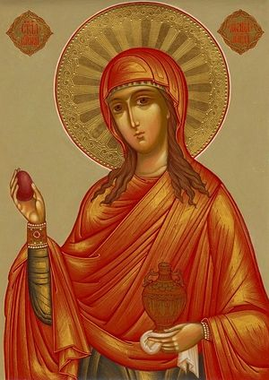 Святая равноапостольная Мария Магдалина