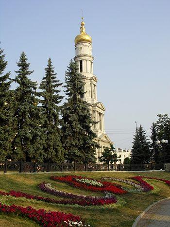 Собор Успения Пресвятой Богородицы в Харькове, Александровская колокольня.