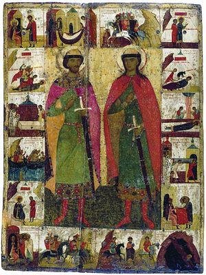 Святые страстотерпцы Борис и Глеб