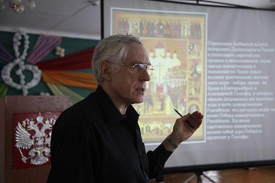 Выступление Григория Романова, зам. главного редактора научного журнала «Традиции и современность»