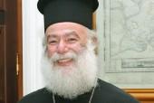 His Beatitude Patriarch Theodore of Alexandria.