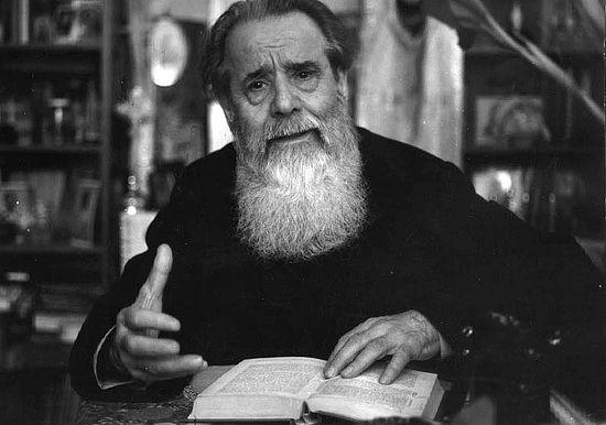 Священник Константин Галериу