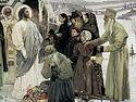 Что значит «Святая Русь»?