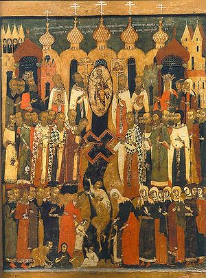 Tbe Procession of the Honorable and Life-Giving Cross of the Lord.