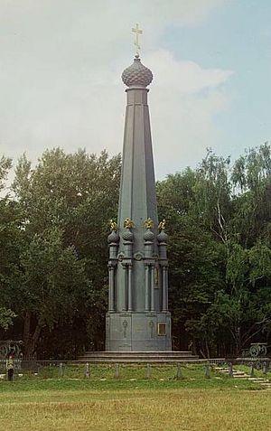 Смоленск. Памятник 1812 г. Фото: С.М. Прокудин-Горский, 1912 г.