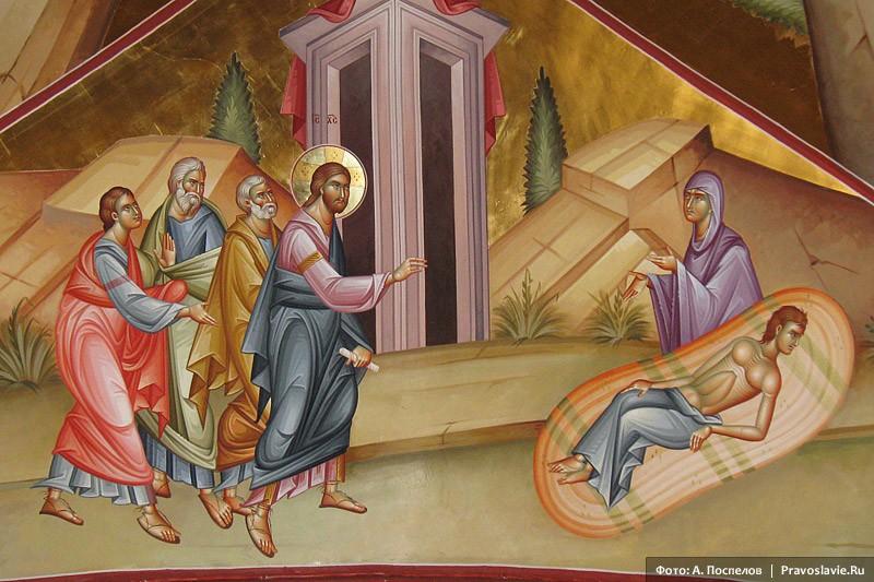 Картинки по запросу �сцеление дочери хананеянки
