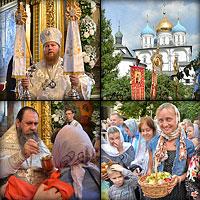 Праздник в Новоспасском