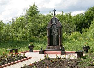 Памятник старцу Федору Томскому на месте, где некогда находилась его келья