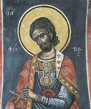 Holy Martyr Photius