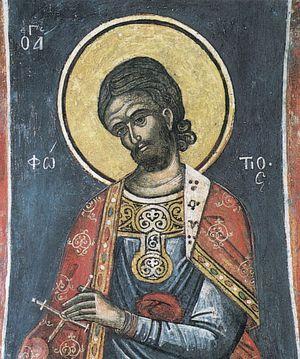 Святой мученик Фотий