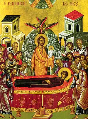 Icon of the Dormition of the Theotokos provided by Theologic and used with permission