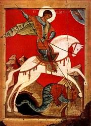 Георгий Победоносец. Чудо о змие