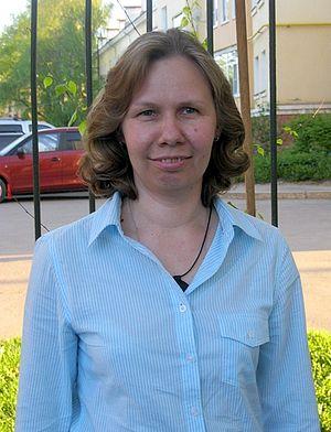 Елена Владиславовна Бутылкина