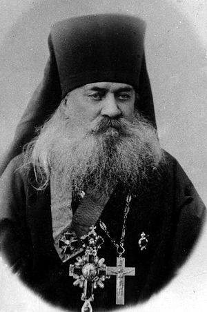 Прп. Исаакий I (Антимонов)