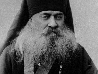 Преподобный Исаакий Оптинский (1810–1894)