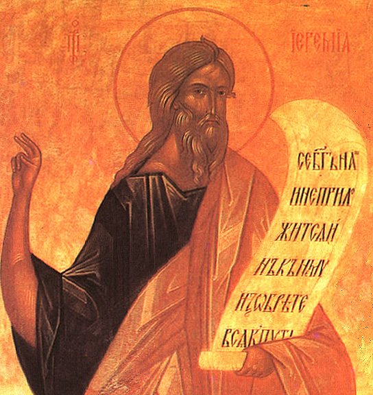 Jeremiah's Exposure of the Heart's Contradictions | Scatterings
