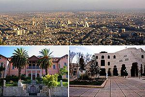 Damascus. Photo: ru.wikipedia.org