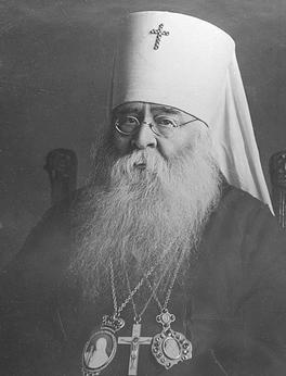 Митрополит (впоследствии Патриарх) Сергий (Страгородский)