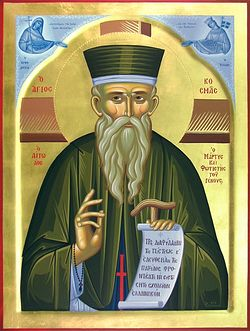 132975.p Всемирното Православие - СВ. РАВНОАПОСТОЛEН КОЗМА ЕТОЛИЙСКИ