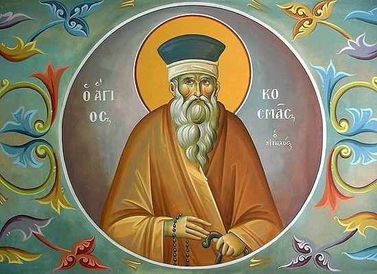 132976.p Всемирното Православие - СВ. РАВНОАПОСТОЛEН КОЗМА ЕТОЛИЙСКИ