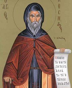 132980.p Всемирното Православие - СВ. РАВНОАПОСТОЛEН КОЗМА ЕТОЛИЙСКИ