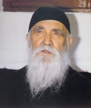 Отец Филофей Зервакос