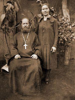 Священник Николай Алексеевский с супругой Верой Васильевной, фото из следственного дела
