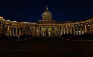 Фото: ИТАР-ТАСС/ Георгий Шпикалов