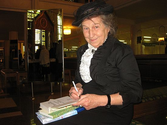 Писательница Юлия Вознесенская