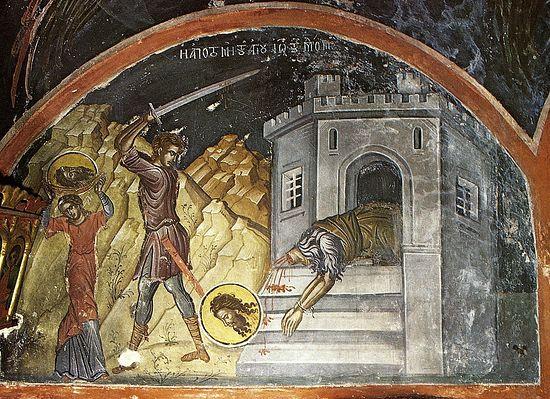 Пляска дочери Иродиады и усекновение главы Иоанна Предтечи. Фреска
