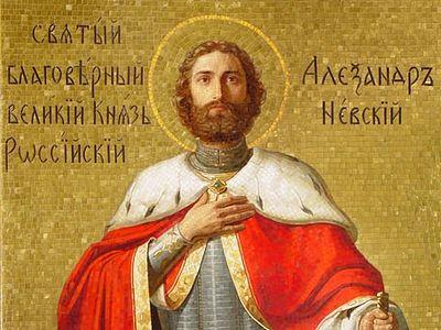 http://www.pravoslavie.ru/sas/image/101335/133539.x.jpg