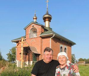 Зоя Попова с мужем Анатолием Дмитриевичем. Фото: Дмитрий Шиманский
