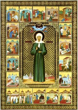 St. Matrona of Moscow