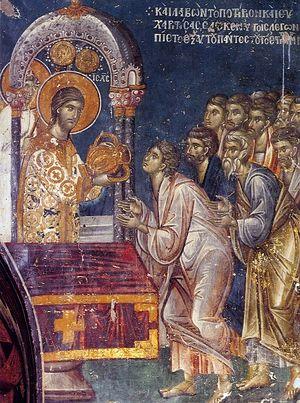 Великий Четверг. Причащение апостолов. Фреска монастыря Ставроникита, Афон