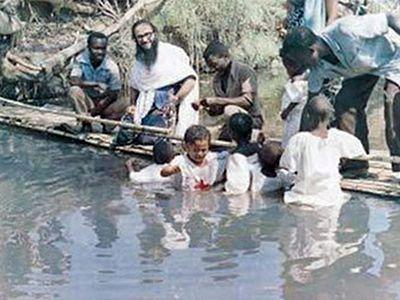 «Свет Христов просвещает всех». <BR>Деятельность православных миссионеров на Кубе и в Африке
