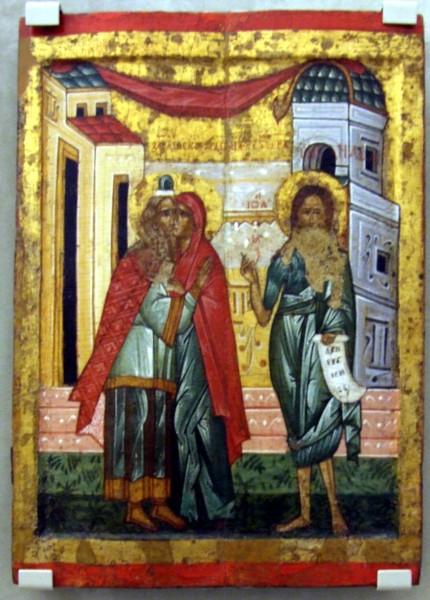 «Зачатие Иоанна Крестителя»