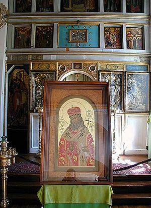Икона священномученика Арсения (Мациевича) на месте его захоронения в Таллине