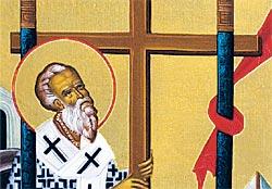2. Patriarch Macarius (detail)