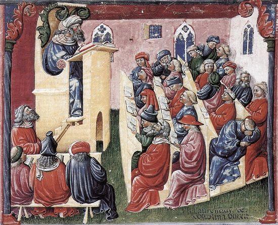 Лекция в средневековом университете. Миниатюра. Вторая половина XIV века.